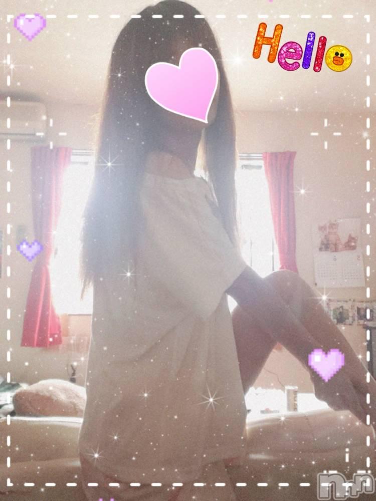 上越デリヘル妖美な天使と女神(ヨウビナテンシトメガミ) 【可愛系】かがみ(30)の5月26日写メブログ「こんばんは(/ω\*)」