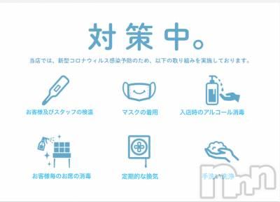 権堂セクキャバ CLUB タッチ ミー(クラブ タッチミー)の店舗イメージ枚目「安心、安全のお店づくり」