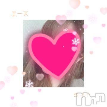 新潟デリヘルA(エース) みいな(20)の12月21日写メブログ「出勤です!」