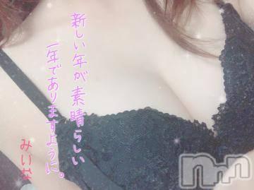 新潟デリヘルA(エース) みいな(20)の12月30日写メブログ「ありがとう」