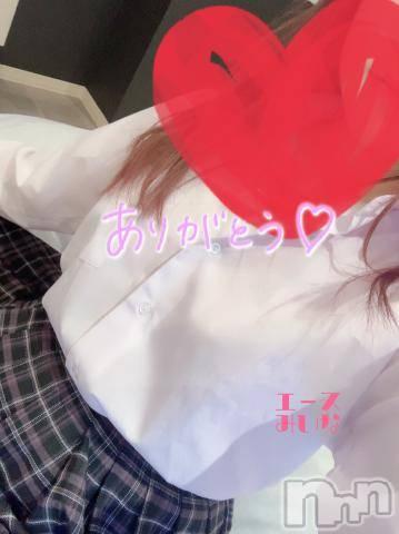 新潟デリヘルA(エース) みいな(20)の2月11日写メブログ「ありがとう(^_^*)??」