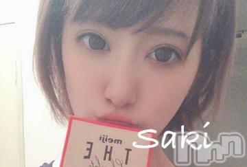 長野デリヘルPRESIDENT(プレジデント) さき(25)の9月21日写メブログ「4日目受付終了?」