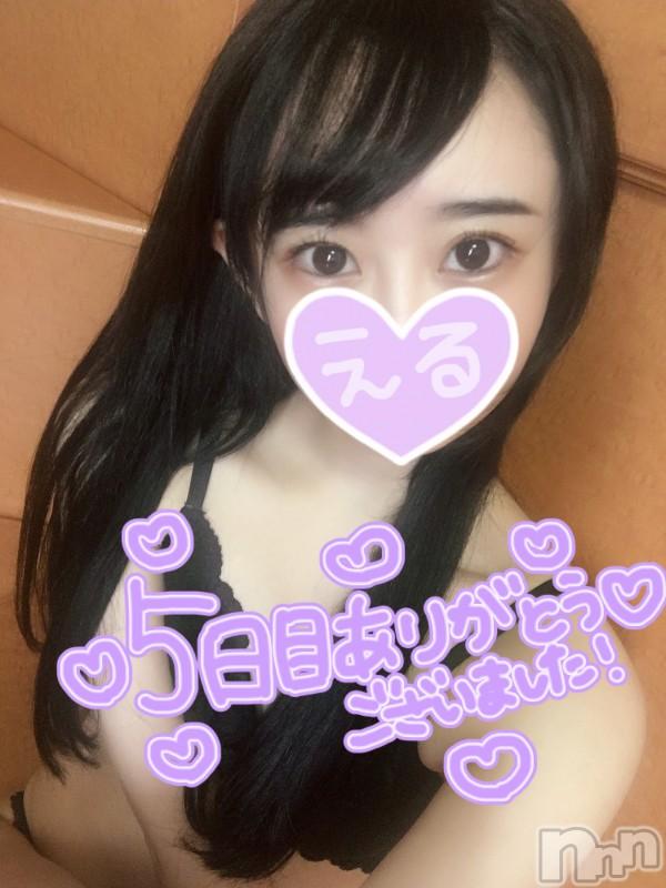 松本デリヘルCherry Girl(チェリーガール) 未経験☆える(18)の2019年9月14日写メブログ「??えるのありがとう通信??~9月13日編~」