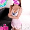 レミ(20)