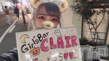 新潟駅前ガールズバーGirlsBar CLAIR(ガールズバークラール) ゆきのの10月11日写メブログ「看板(ハロウィンver.)」
