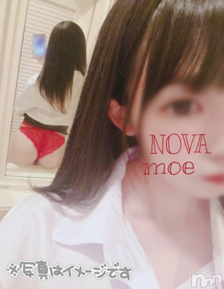 新潟手コキNOVA(ノヴァ) 体験★もえ(22)の9月6日写メブログ「♡虐めさせてよ…?」