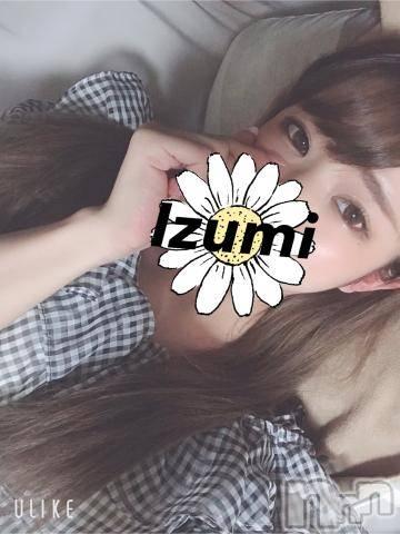 上田デリヘルBLENDA GIRLS(ブレンダガールズ) いずみ☆ロリカワ(21)の9月7日写メブログ「はじめまして」