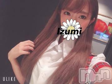 上田デリヘルBLENDA GIRLS(ブレンダガールズ) いずみ☆ロリカワ(21)の9月7日写メブログ「初長野おれい?」