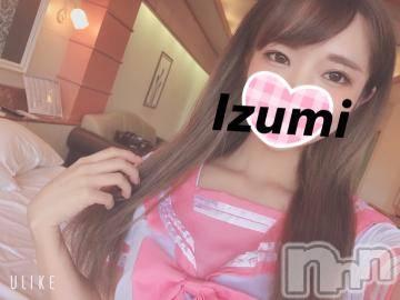 上田デリヘルBLENDA GIRLS(ブレンダガールズ) いずみ☆ロリカワ(21)の9月7日写メブログ「セーラー服すき?」