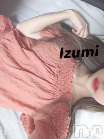 上田デリヘルBLENDA GIRLS(ブレンダガールズ) いずみ☆ロリカワ(21)の9月8日写メブログ「くちびるちゎん」