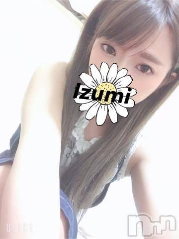 上田デリヘルBLENDA GIRLS(ブレンダガールズ) いずみ☆ロリカワ(21)の9月9日写メブログ「ありがとう」