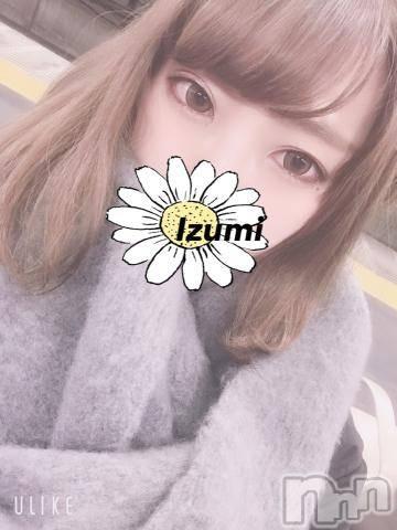 上田デリヘルBLENDA GIRLS(ブレンダガールズ) いずみ☆ロリカワ(21)の9月10日写メブログ「さくさく」