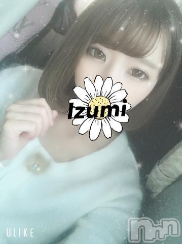 上田デリヘルBLENDA GIRLS(ブレンダガールズ) いずみ☆ロリカワ(21)の2019年9月8日写メブログ「たくさん」