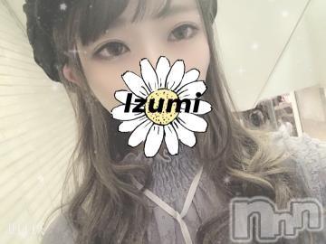 上田デリヘルBLENDA GIRLS(ブレンダガールズ) いずみ☆ロリカワ(21)の2019年9月10日写メブログ「ありがとぅっ」