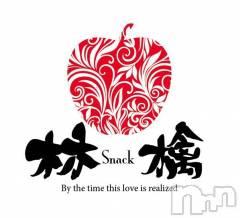 松本駅前スナック(リンゴ)のお店速報「10月限定サービス🍎」