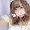 新人☆りみか(20)