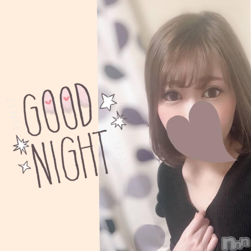 新潟デリヘルMinx(ミンクス) 歩美【新人】(25)の12月13日写メブログ「今日も」