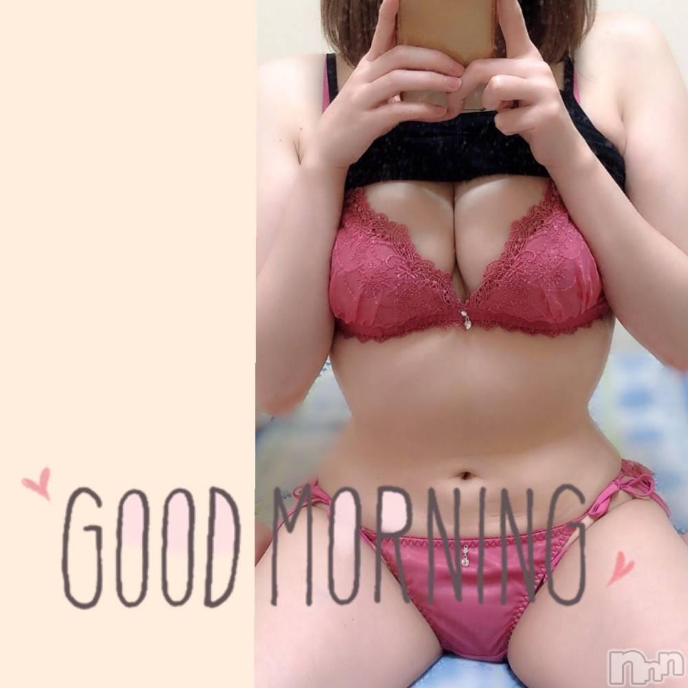 新潟デリヘルMinx(ミンクス) 歩美【新人】(25)の12月14日写メブログ「おはようございます」