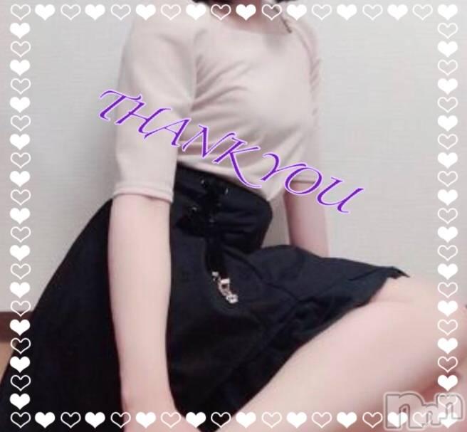 新潟ソープ-2nd- PENT(セカンドペント) 奈々さん(31)の12月24日写メブログ「今日も(*ˊ˘ˋ*)」