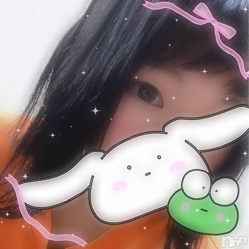 新潟デリヘルA(エース) 新人 まほ(18)の9月14日写メブログ「初めて投稿します、、、、!」