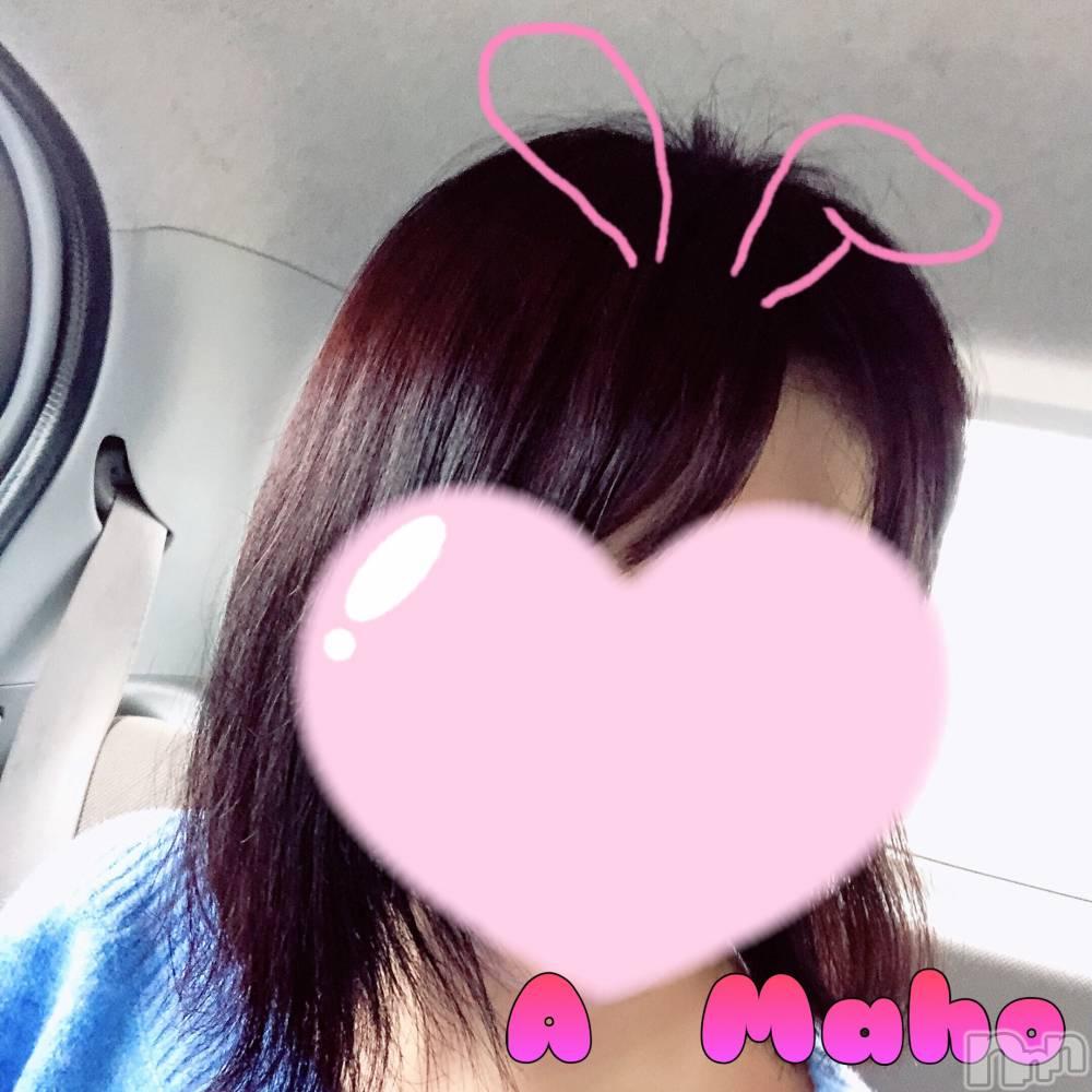 新潟デリヘルA(エース) まほ(18)の10月7日写メブログ「今日はありがとうございました♡」