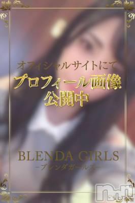 ひなこ☆美巨乳(23) 身長161cm、スリーサイズB88(E).W57.H86。上田デリヘル BLENDA GIRLS(ブレンダガールズ)在籍。