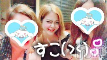 """上越デリヘルHONEY(ハニー) らむ(♪♪)(25)の2019年9月14日写メブログ「(⑉•ᴗ•⑉)Thanks❤︎""""」"""