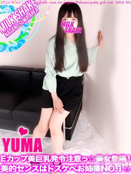 ユマ(27)のプロフィール写真1枚目。身長153cm、スリーサイズB85(E).W58.H84。諏訪デリヘルミルクシェイク在籍。