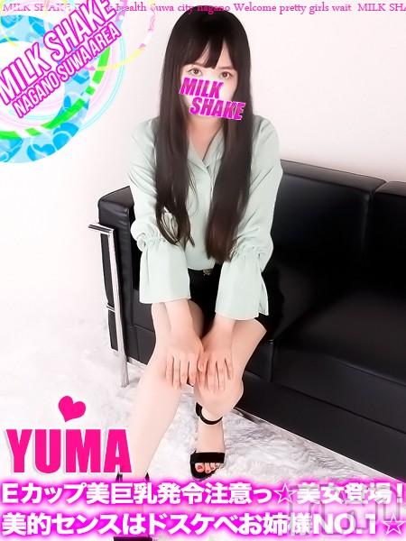 ユマ(27)のプロフィール写真2枚目。身長153cm、スリーサイズB85(E).W58.H84。諏訪デリヘルミルクシェイク在籍。