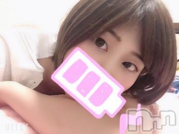 新潟ソープ新潟バニーコレクション(ニイガタバニーコレクション) サラ(21)の2019年9月14日写メブログ「ありがとう?」