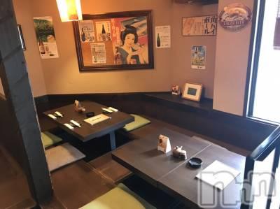長野市居酒屋・バー 食彩酒房 五臓六腑(ショクサイシュボウ ゴゾウロップ)の店舗イメージ枚目
