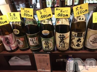 権堂居酒屋・バー てびねりの店舗イメージ枚目