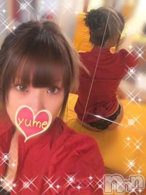 アラビアンナイト ゆめの写メブログ「アップ♡」