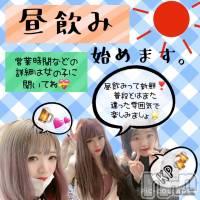 古町ガールズバーchou chou(シュシュ) あゆみ(21)の4月20日写メブログ「飲んだくれーー(=_=)」