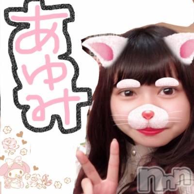 あゆみ 年齢ヒミツ / 身長150cm