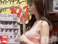 上田デリヘル Apricot Girl(アプリコットガール) 水樹璃子AV女優プレミアム(21)の9月23日写メブログ「お礼?」
