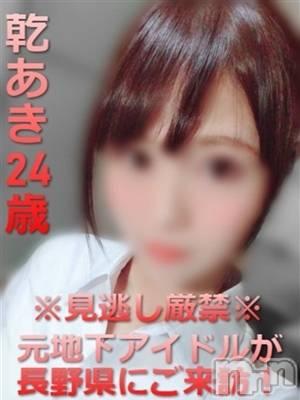 元地下アイドルあき☆×5(24) 身長165cm、スリーサイズB90(G以上).W57.H88。 姫市場在籍。