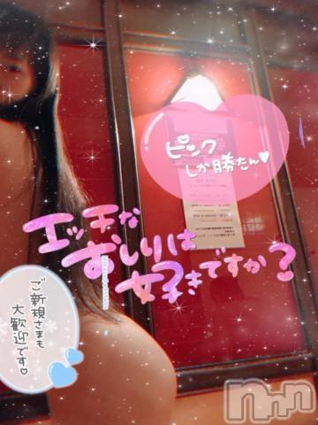 新潟ソープ本陣(ホンジン) あむ(24)の2021年5月4日写メブログ「昨日のおれぃ?遅くなってごめんなさい。」