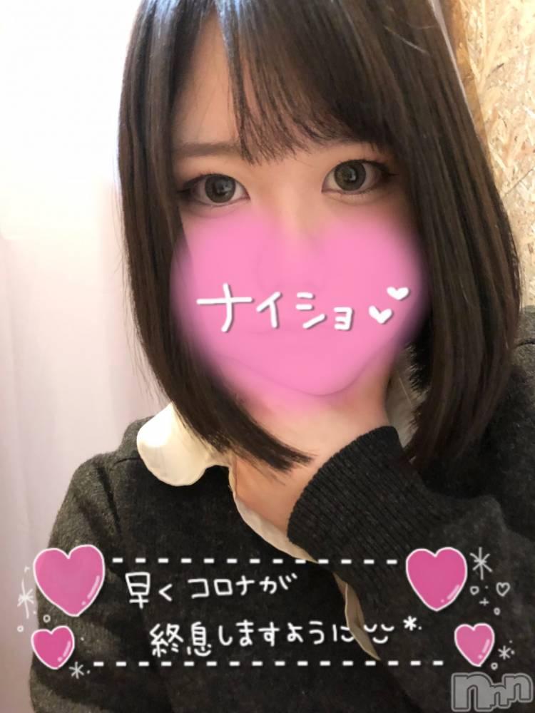 松本デリヘルRevolution(レボリューション) ゆら(19)の1月23日写メブログ「ヤりたい気分」