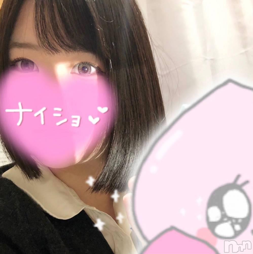 松本デリヘルRevolution(レボリューション) ゆら(19)の1月21日写メブログ「瞳の奥」