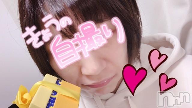 伊那デリヘルピーチガール まゆ(21)の2020年2月14日写メブログ「はぴば!」