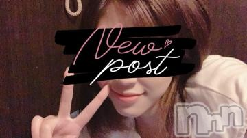 伊那デリヘルピーチガール まゆ(21)の2021年4月21日写メブログ「やるよ!」