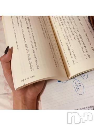 伊那デリヘルピーチガール まゆ(21)の2021年4月27日写メブログ「寝る前の習慣」
