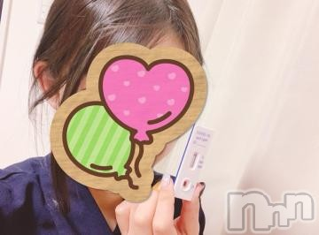 伊那デリヘルピーチガール まゆ(21)の2021年4月29日写メブログ「おしらせ!」