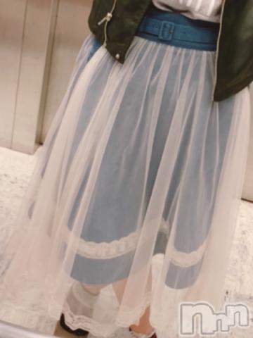伊那デリヘルピーチガール まゆ(21)の2021年5月1日写メブログ「[お題]from:たろ太郎さん」