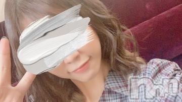 伊那デリヘルピーチガール まゆ(21)の2021年5月4日写メブログ「体温変わらず~」