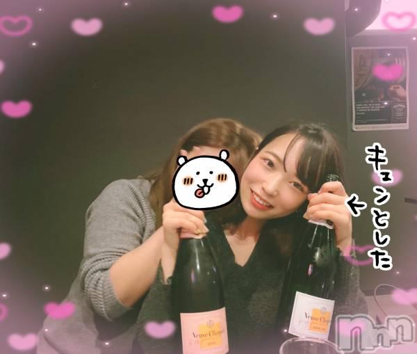 新潟駅前ガールズバーGirls  Bar  LiLiTH(ガールズバーリリス) の2021年1月13日写メブログ「これは恋だね。」