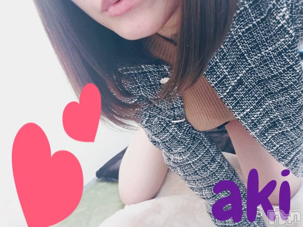 上田人妻デリヘルBIBLE~奥様の性書~(バイブル~オクサマノセイショ~) ★あき★(30)の2月3日写メブログ「とある事♡」