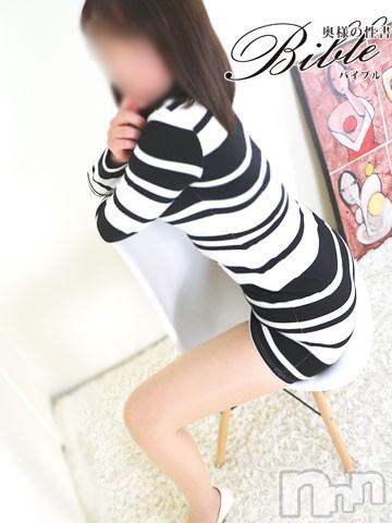★あき★(30)のプロフィール写真5枚目。身長162cm、スリーサイズB88(D).W60.H85。上田人妻デリヘルBIBLE~奥様の性書~(バイブル~オクサマノセイショ~)在籍。