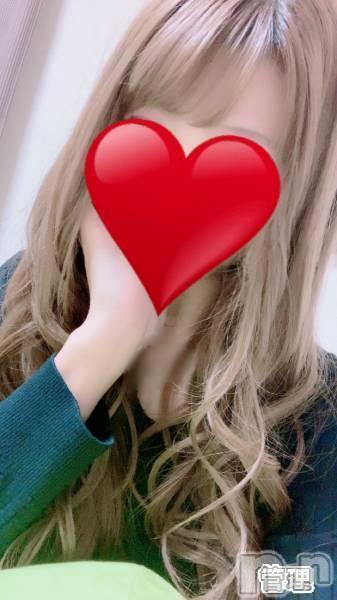 松本デリヘルVANILLA(バニラ) くるみ(21)の1月20日写メブログ「明日から」